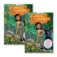 DVD KNJIGA O DŽUNGLI 6 + 10