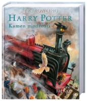 HARRY POTTER-KAMEN MODROSTI ILUSTRIRANA