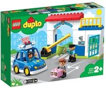https://www.ciciklub.si/lego.duplo.town.policijska.postaja.ai.23738.200.200.1..jpg