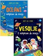https://www.ciciklub.si/sveti.se.v.temi.oceani.vesolje.ai.23897.200.200.1..jpg